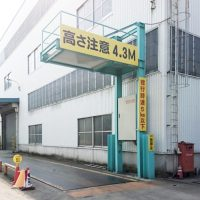 大阪府のS社様の定期点検